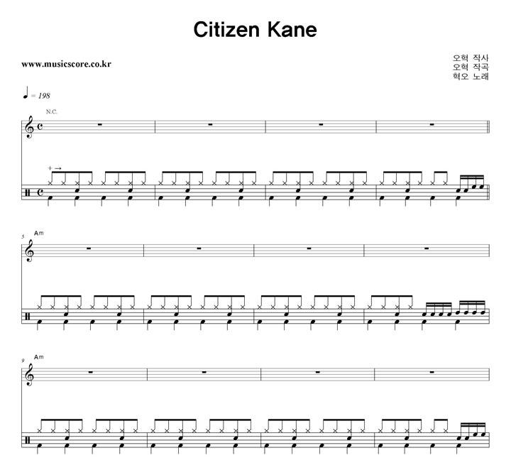 혁오 Citizen Kane 밴드 드럼 악보 샘플
