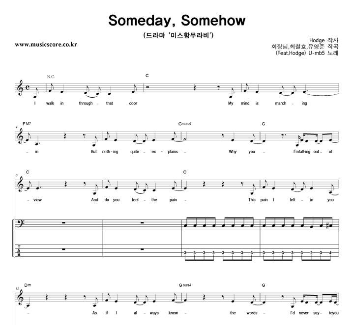 U-mb5 Someday,Somehow 밴드 베이스 타브 악보 샘플