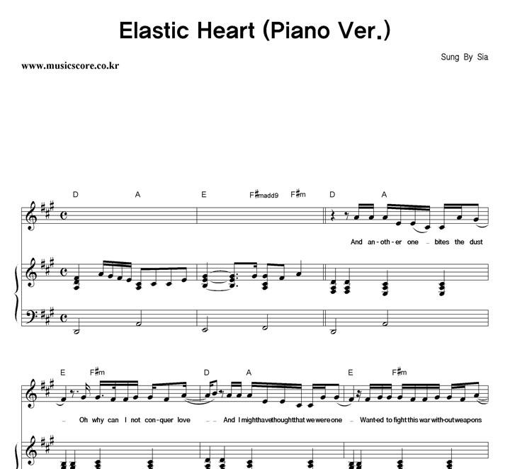 Sia Elastic Heart (Piano Ver.) 피아노 악보 샘플