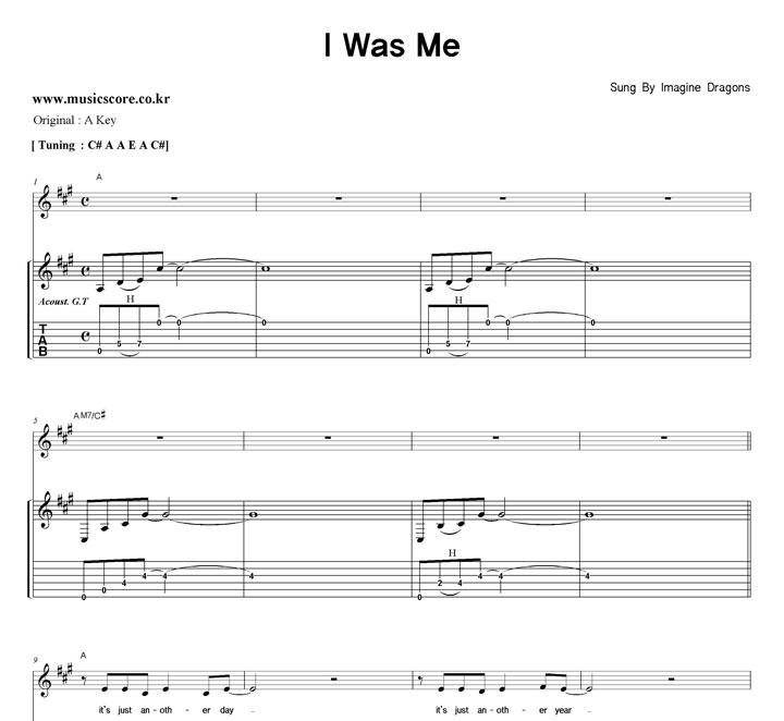 Imagine Dragons I Was Me 기타 타브 악보 샘플