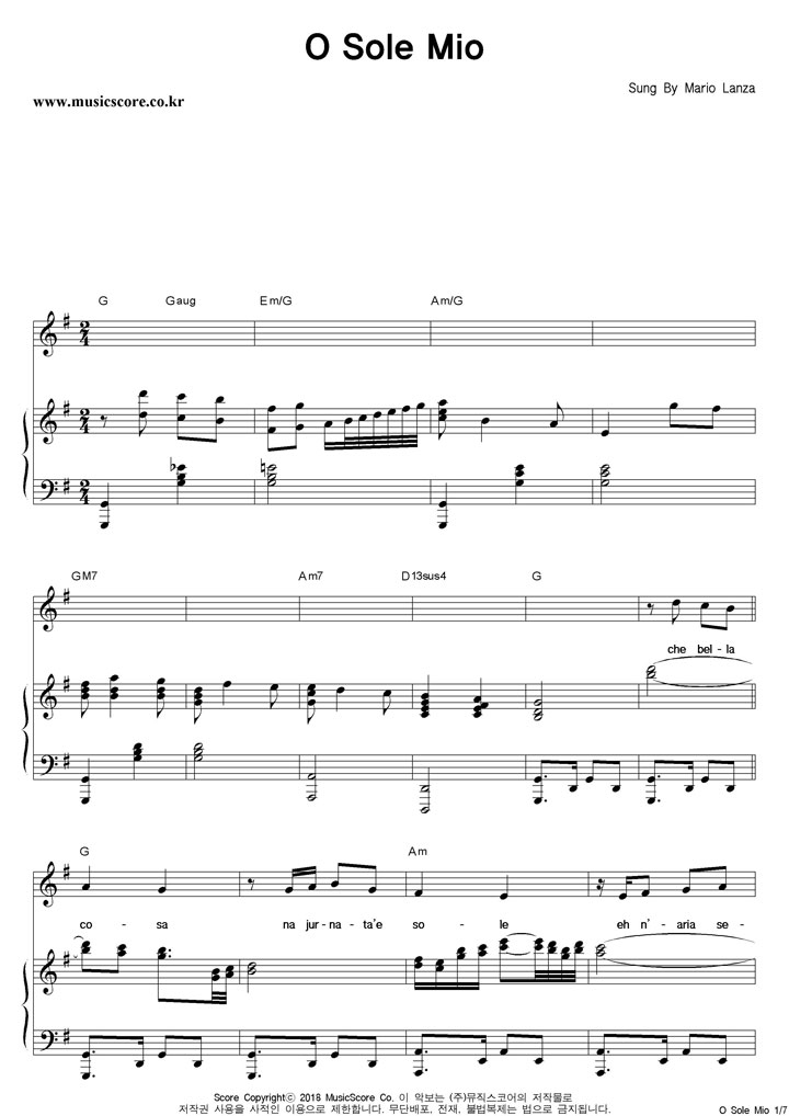 Mario Lanza O Sole Mio 피아노 악보 샘플