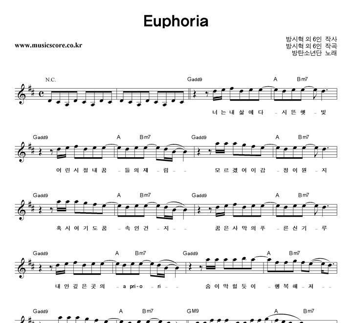 방탄소년단 Euphoria 악보 샘플