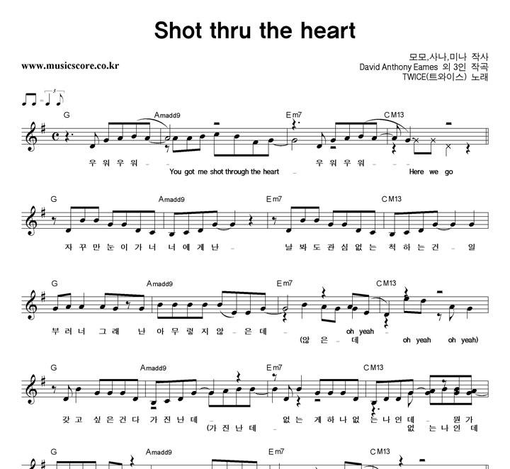 트와이스 Shot Thru The Heart 악보 샘플