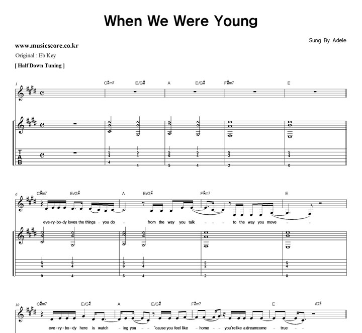 Adele When We Were Young  E키 기타 타브 악보 샘플