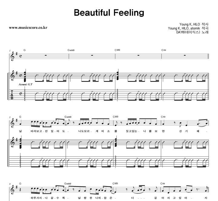 DAY6 Beautiful Feeling 밴드 기타 타브 악보 샘플