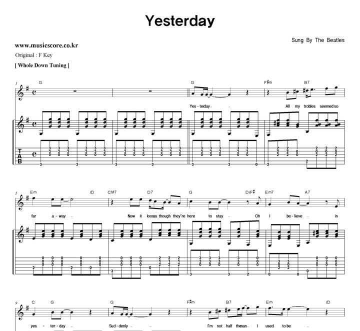 The Beatles Yesterday  G키 기타 타브 악보 샘플