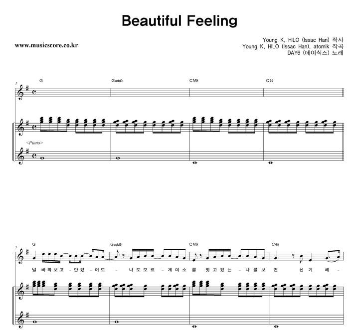 DAY6 Beautiful Feeling 밴드 키보드 악보 샘플