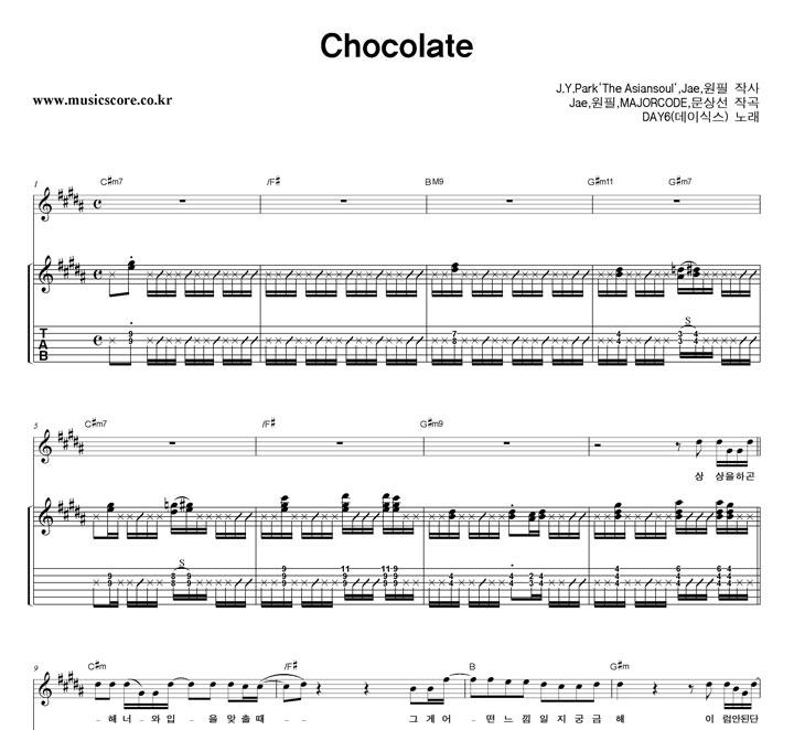 DAY6 Chocolate 밴드 기타 타브 악보 샘플