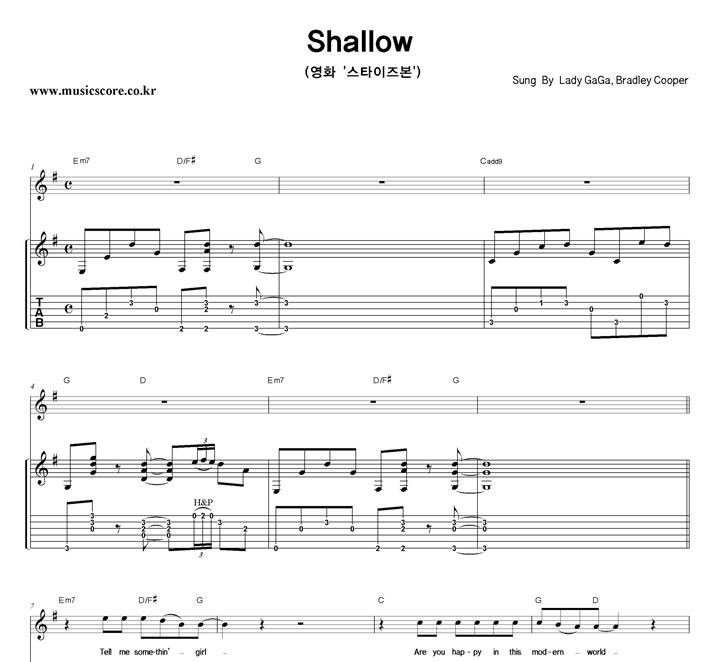 Lady Ga Ga, Bradley Cooper Shallow 밴드 기타 타브 악보 샘플