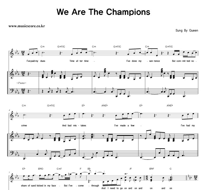 Queen We Are The Champions 밴드 키보드 악보 샘플