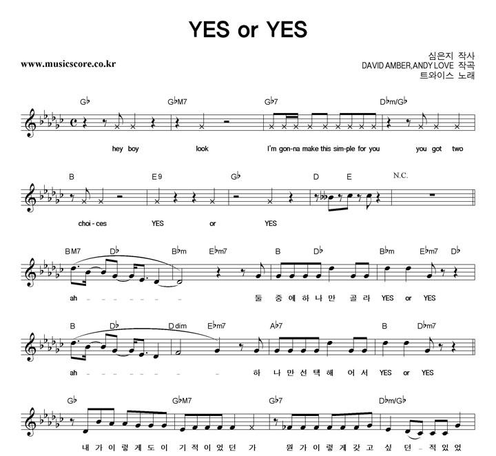 트와이스 YES or YES 악보 샘플