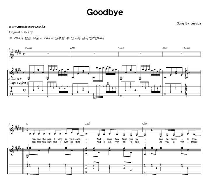 Jessica Goodbye  E키 기타 타브 악보 샘플