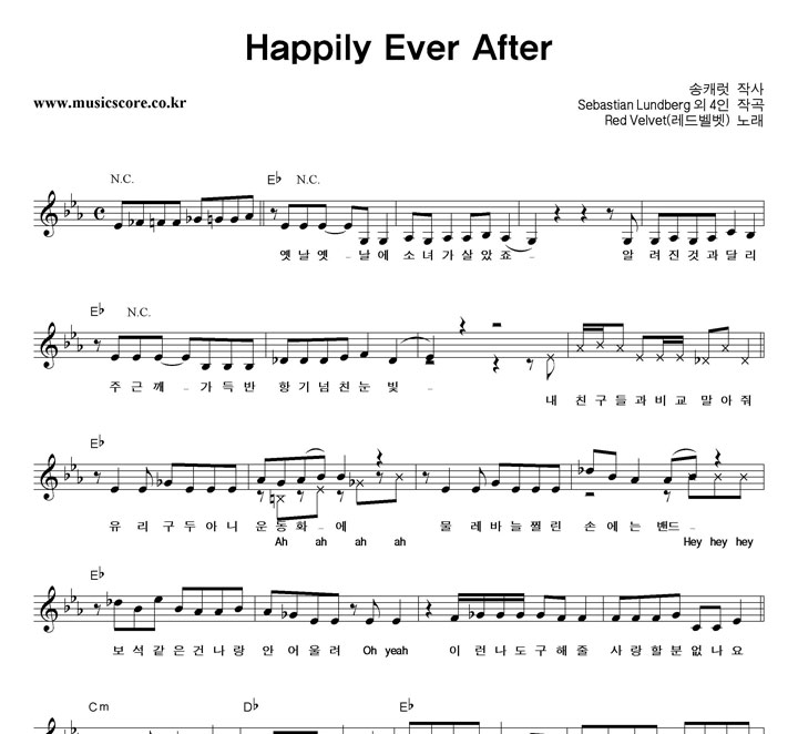 레드벨벳 Happily Ever After 악보 샘플