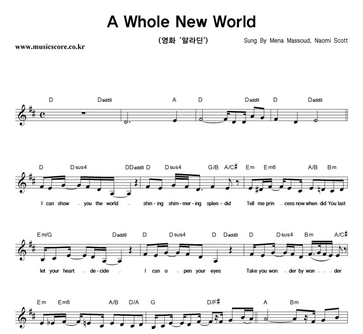Mena Massoud, Naomi Scott A Whole New World  악보 샘플