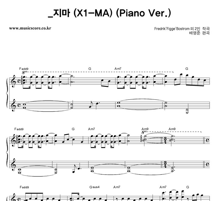 PRODUCE X 101 _지마 (Piano Ver.) 악보 샘플