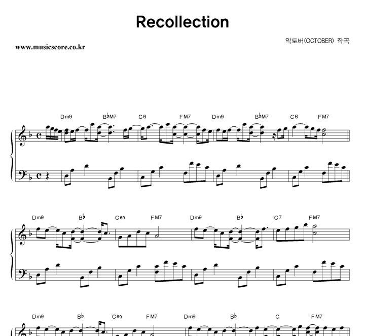 악토버 Recollection 피아노 악보 샘플
