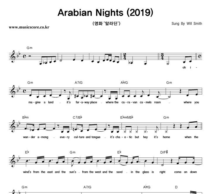 Will Smith Arabian Nights (2019) 악보 샘플