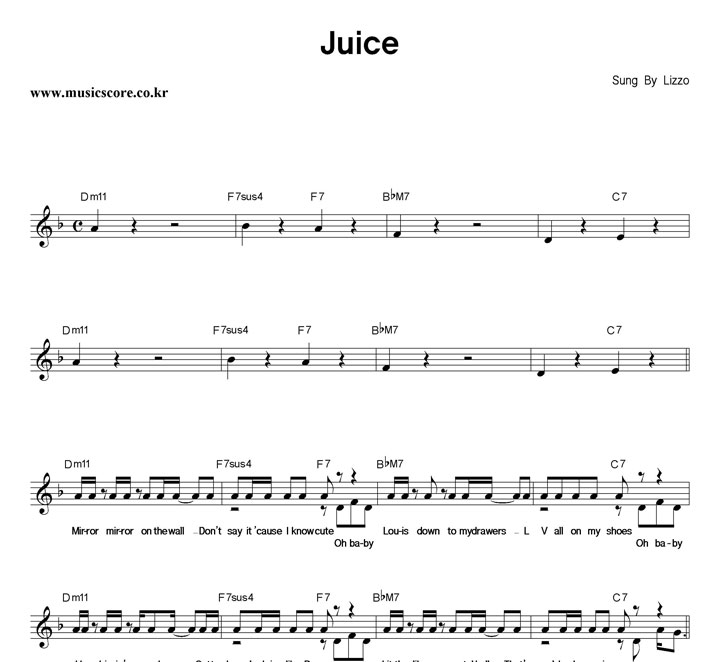 Lizzo Juice 악보 샘플