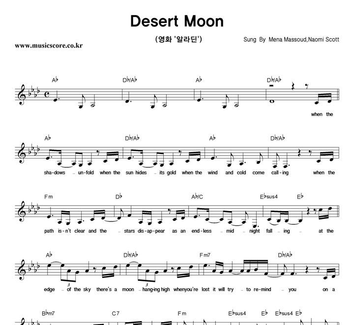 Mena Massoud, Naomi Scott Desert Moon 악보 샘플