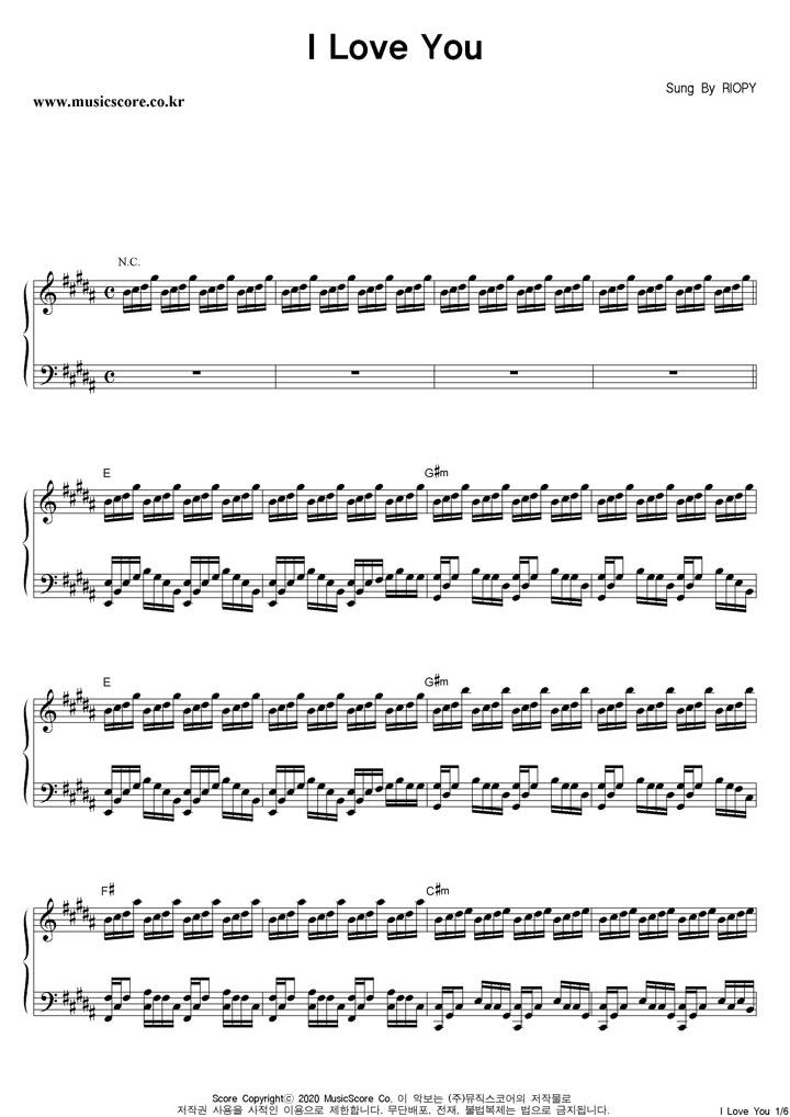 RIOPY I Love You 피아노 악보 샘플