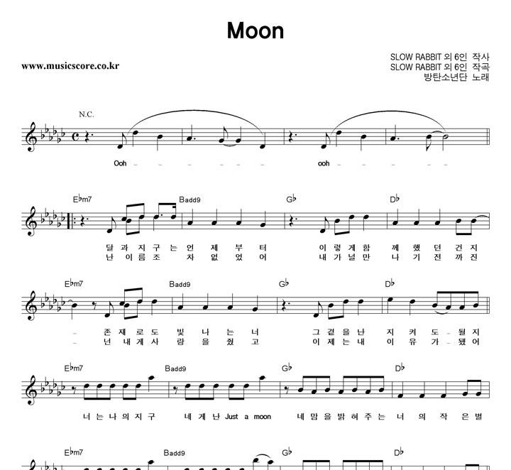 방탄소년단 Moon 악보 샘플