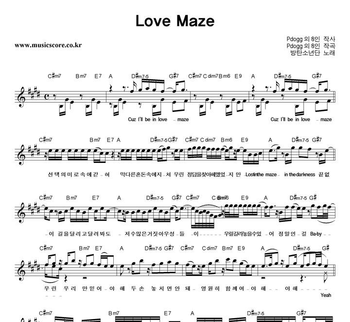 방탄소년단 Love Maze 악보 샘플