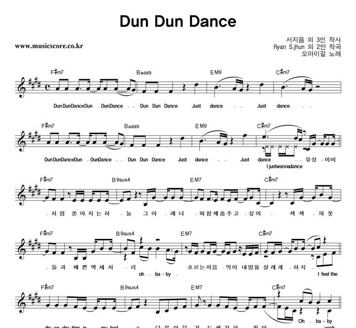 오마이걸 Dun Dun Dance 악보 샘플