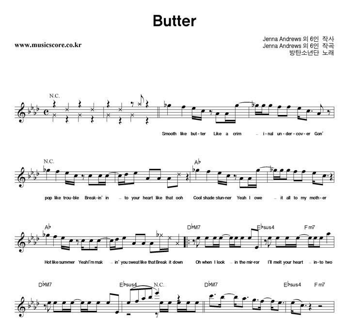 방탄소년단 Butter 악보 샘플