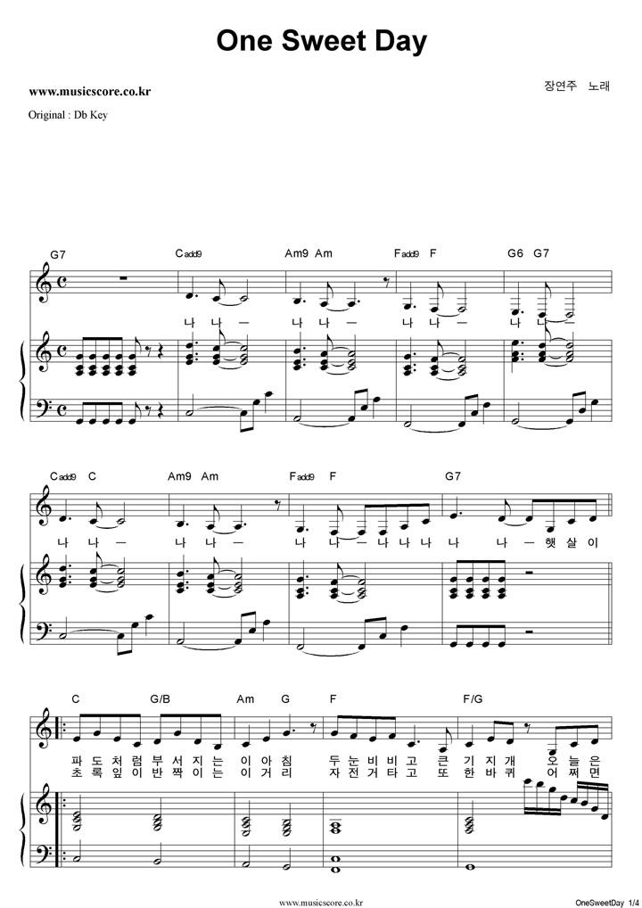 All Music Chords one sweet day sheet music : 장연주 - One Sweet Day C키 피아노 악보