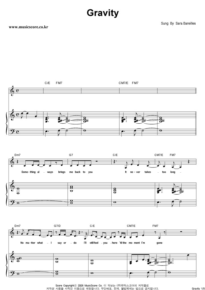 All Music Chords : gravity sheet music Gravity Sheet Music and ...